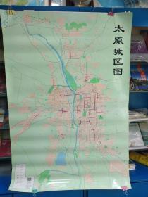 太原城区图