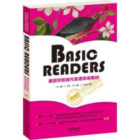 正版书  Basic Readers:美国学校现代英语阅读教材(Primer)威廉·S·格雷天津人民出版社 全新书籍