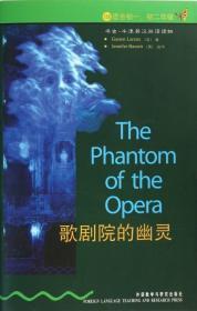书虫:歌剧院的幽灵