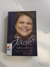 JADE:FIGHTING TO THE END:MY AUTOBIOGRAPHY 1981-2009(洁德.古迪:镜头前结束的人生)