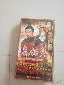 秦始皇(中央电视台大型电视连续剧)33片装 DVD