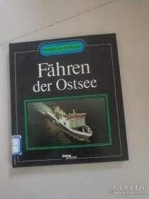 Fahren der Ostsee航行于波罗的海