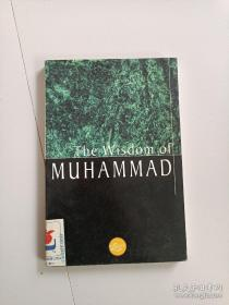 The Wisdom of Muhammad(穆罕默德的智慧)