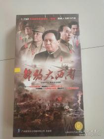 大型革命战争电视连续剧《解放大西南》11碟装DVD (全新未拆封)