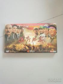 重大革命历史题材电视连续剧:保卫延安 6碟装DVD 全新未拆封