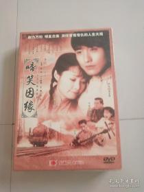 大型电视连续剧:啼笑因缘(DVD14碟装)全新未开封