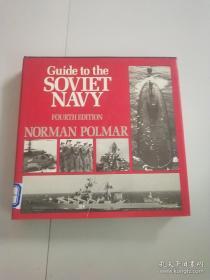 Guide to the SOVIET NAVY苏联海军指南 英文书