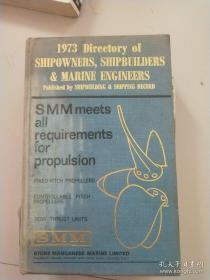 1973Directory of SHIPOWNERS,SHIPBUILDERS & MAARINE ENGINEERS1973年船东、造船厂和船舶机械工程师指南