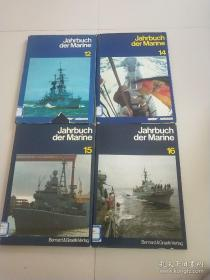 Jahrbuch der Marine西德海军年鉴(12.14-16册)4本合售