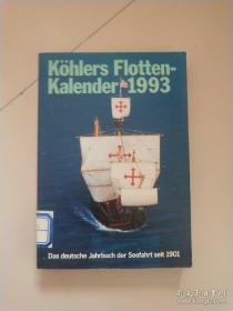 Kohlers Flotten-Kalender1993年克勤的舰队历表(德文版)