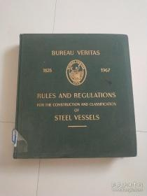 RULES AND REGULATIONS FOR THE CONSTRUCTION AND CLASSIFICATION OF STEEL VESSELS钢船建造和分类规则和条例