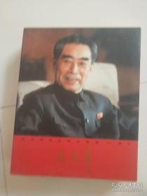 周恩来 纪念周恩来同志诞辰100周年 多媒体光盘(为人民服务徽章一枚)