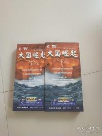 大国崛起(十二集大型电视连续剧)6片装 DVD