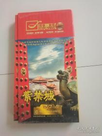 紫禁城5片装DVD