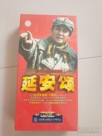 四十集电视连续剧延安颂(DVD)【全新未开封】