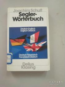 Segler-Worterbuch帆船字典(德文版)