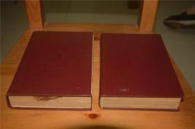 红楼梦(全二册)1973年中华书局香港分局出版