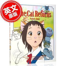 原版全新现货 宫崎骏 猫的报恩 绘本故事书 英文原版 The Cat Returns Pictur