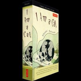 全新现货英文原版夏目漱石我是猫I Am a Cat近代日本经典文学小说