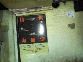 销售沟通学 /陆冰 古吴轩出版社 9787554612675
