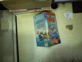 迷失怪岛 /童趣出版有限公司 人民邮电出版社 9787115253743