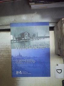 WATERKRACHT 水电 (05) /不祥 不祥