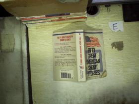 FIFTY GREAT AMERICAN SHORT STORIES 五十部伟大的美国短篇小说 /Milton Crane(密尔顿·克瑞恩) 著 Random House US 9780553272949