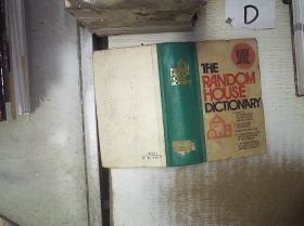 THE PANDOM HOUSE DICTIONARY 潘多姆之家词典(02) /古龙不祥 不祥