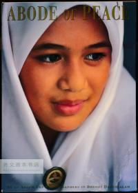 ABODE OF PEACE: Brunei Darussalam 英文原版-《和平之境:文莱达鲁萨兰国》(精装带封套)