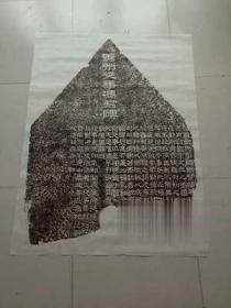 汉冀州从事冯君碑汉碑原石拓片整幅宣纸原色原寸高清复制