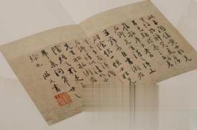 上海博物馆藏珍本碑帖—衡方碑