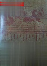 四川汉代画像砖.高文.上海人民美术出版社
