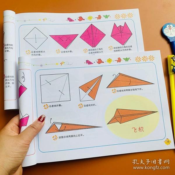 简单折纸大百科