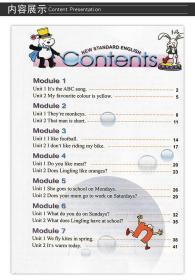 小学外研社版英语3三年级英语下册三年级下册英语书三年级下册英语书三年级起点外研版英语正版小学教材课本全套义务教育教科书籍