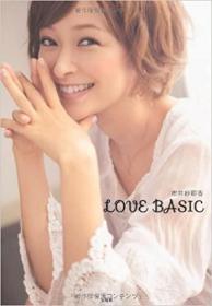 预定 市井纱耶香访谈+写真集「LOVE BASIC」