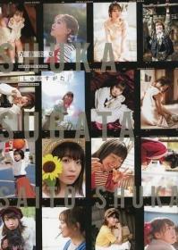 斉藤朱夏写真集「しゅかすがた」 齐藤朱夏 亚马逊限定版