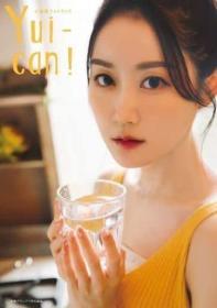 小仓唯写真集「 Yui-can!」 亚马逊限定