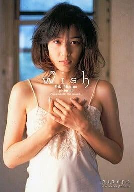 山岸伸×水野美纪写真集「wish」