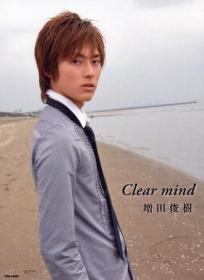 声优 増田俊树写真集「Clear mind」