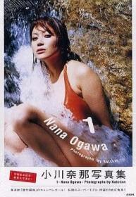 预定 小川奈那写真集「1?Nana Ogawa」
