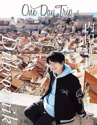 内田雄马写真集「One Day Trip Vol.4 Dubrovnik」