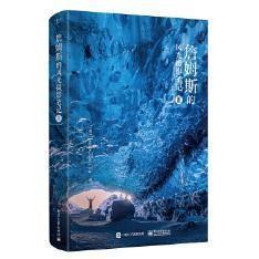 正版 詹姆斯的风光摄影笔记III (澳大利亚)James ZhenYu(于震)著 艺术 摄影 分类摄影 旅游摄影书籍 电子工业出版社