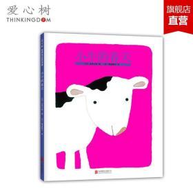小牛的春天 五味太郎代表作 获得博洛尼亚国际童书展插画奖 认识四季 感受大自然孕育生命的美好和喜悦