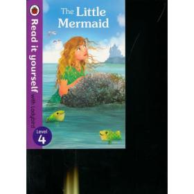 Read it Yourself: The Little Mermaid(Level 4)小美人鱼(大开本平装)