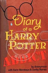 预售 英文预定 Diary of a Harry Potter Addict