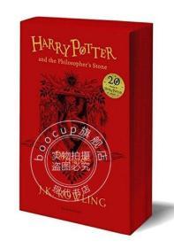 现货 哈利波特与魔法石 20周年纪念 平装 英文原版 Harry Potter and t