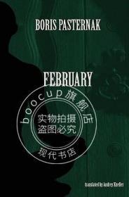 预售 英文预定 February: Selected Poetry of Boris Pa