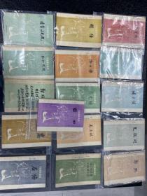 中国画家丛书(全16册)