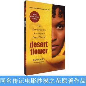 现货英文原版Desert Flower沙漠之花Waris Dirie华利斯·迪里