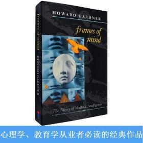 现货英文霍华德加德纳智能的结构Frames of Mind Theory of Multiple Intelligences经典教育心理学 第二版Howard Gardner